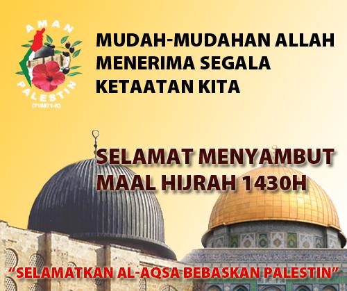 maal-hijrah-1430h1